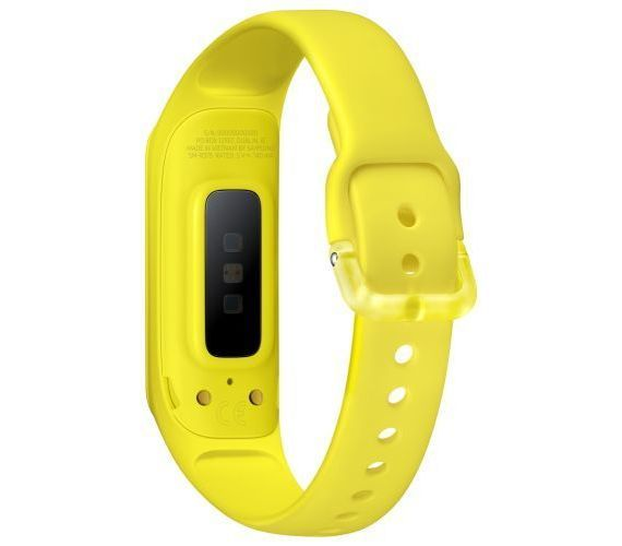 Samsung Galaxy Fit E Geltona #2